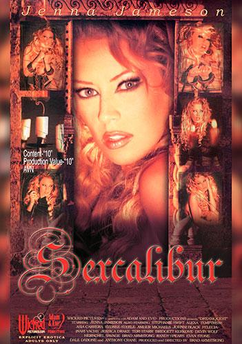 Sexcalibur