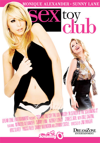 Sex Toy Club